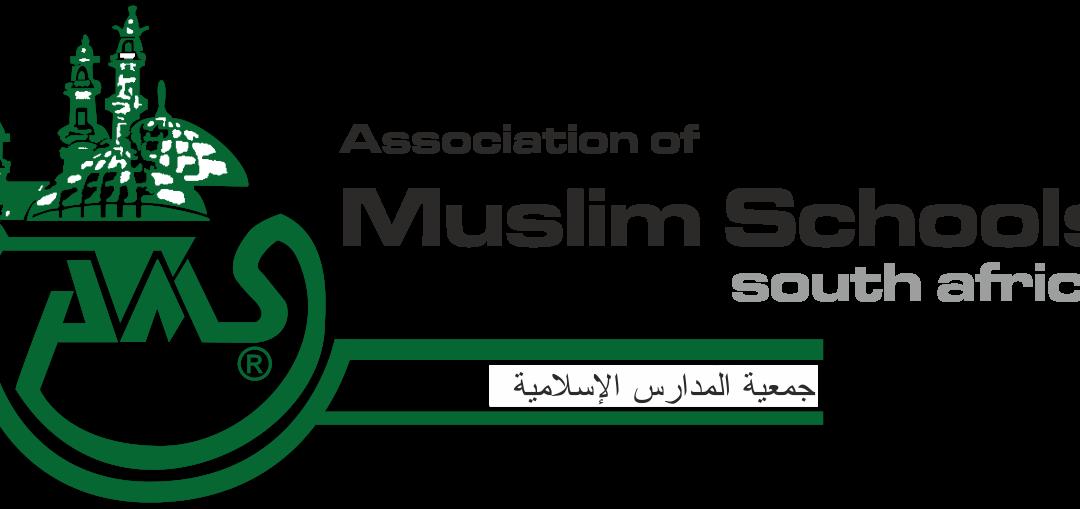 Association of Muslim Schools